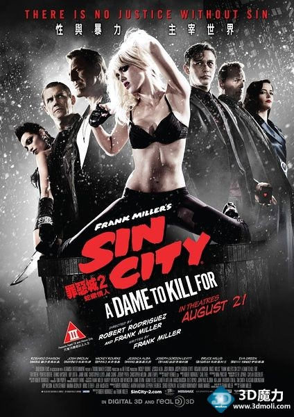 罪恶之城2:红颜祸水 3D Sin City A Dame to Kill For.jpg